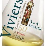 chablisien saint-vincent fete des vins oenotourisme evenement